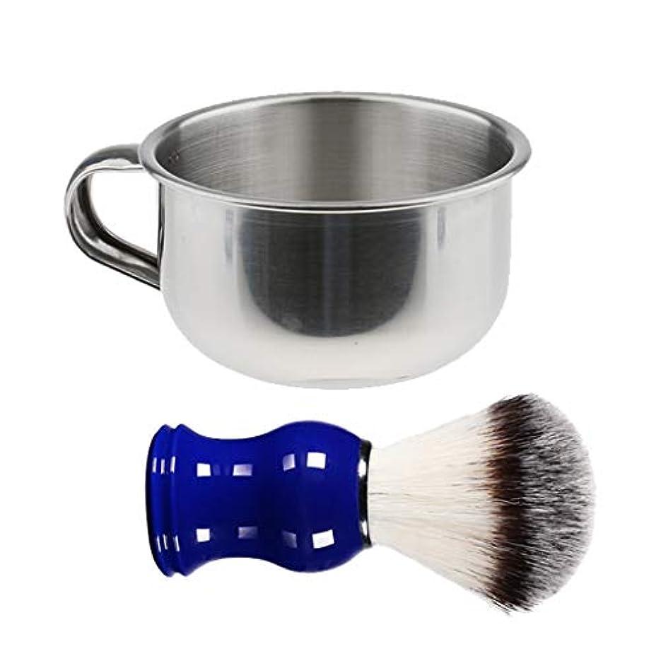 カンガルー注釈を付ける醜いHellery シェービングボウル ステンレス製 シェービング用ブラシ 理容 洗顔 髭剃り メンズ アクセサリー