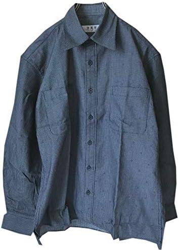 メンズ【輝舞華 (きまいか)】父の日 プレゼント 車のライトで光るワイシャツ ネイビー 静岡県警公認共同企画 交通安全服 Yシャツ