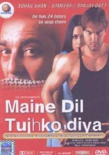 Maine Dil Tujhko Diya 2 Full Movie Tamil Download Hd