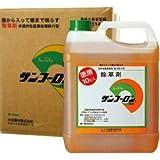 除草剤 サンフーロン液剤 10L×2本セット