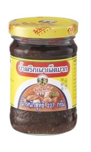 Thai Pantainorasingh Chilli Tomyum Paste 227g. l