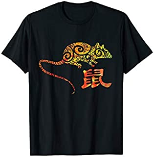 ⭐️⭐️⭐️ Year of the Rat Chinese Zodiac Need Funny Short/Long Sleeve Shirt/Hoodie