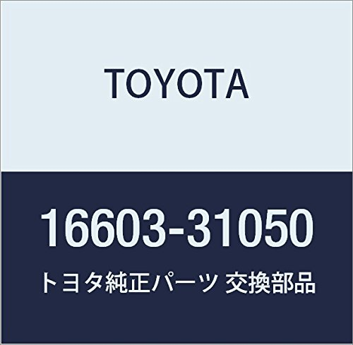 Toyota 16603-31050 Drive Belt Idler Pulley