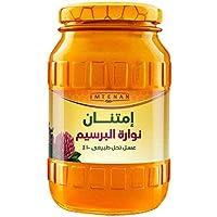 عسل زهرة برسيم - عسل نحل طبيعى من امتنان - 800 جم