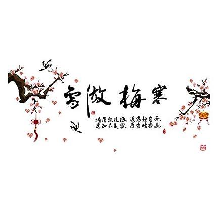 Amazoncom Edealmax Pvc Home Decor Poème Chinois Fleur De
