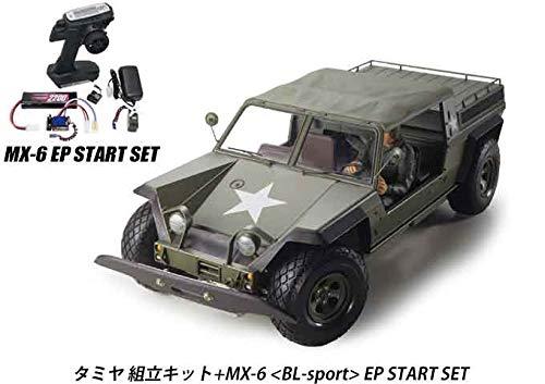 タミヤ RCC XR311コンバットバギー組立キット+MX-6 EP スタートセットSET-101A27621A-58004 B07RFFJZQD