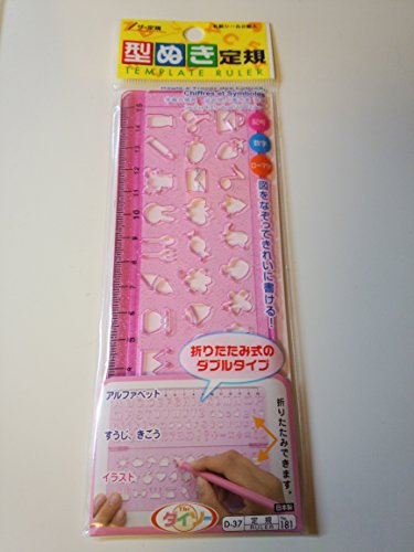 1 X DAISO Template Ruler - Clear Pink - Folding type (5.9inch) [Japan Import]