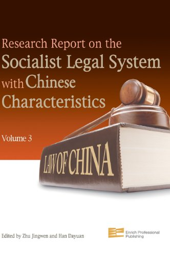 System Chinese Legal (Research Report On The Socialist Legal System With Chinese Characteristics (Volume 3))