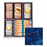 YOKU MOKU Cookie Assortments Box (92pcs) --NEW!!-- (Arrive in 7-10 days!! ) From JAPAN