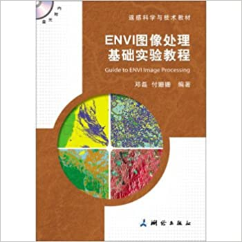 Book ENVI image processing based Experimental Course(Chinese Edition)