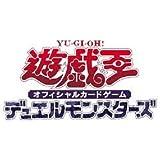 【アジア版】遊戯王OCG デュエルモンスターズ CHAOS IMPACT BOX [並行輸入品]