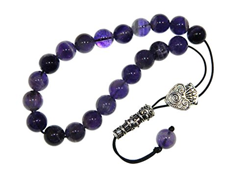 (A2-0510 - Loose String Greek Komboloi Prayer Beads Worry Beads 10mm Brazilain Amethyst Gemstone Handmade )