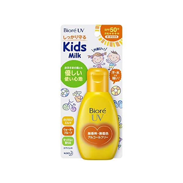 Japan Health and Personal Care – Biore smooth UV carefree kids milk 90g *AF27*