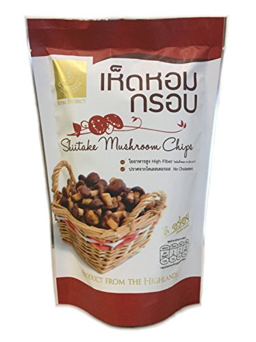Shitake Mushroom Chips, Delicious Snack, Ready to Eat, Net Wt. 45g.