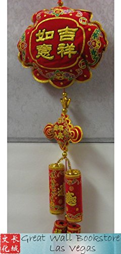 Chinese Decorative ''Good Furtune'' Hanging - Velvet with Gold Embossing - Double side view (see images) - size 16'' Long (excluding tassel)