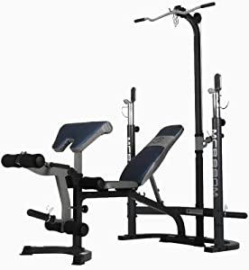 Marcy Mcb880m Weight Bench With Squat Rack Lat Pulldown
