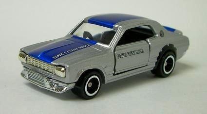 1/62 日産 スカイライン 2000GT-R レーシング(シルバー×ブルー) 「トミカ イベントモデル No.15」