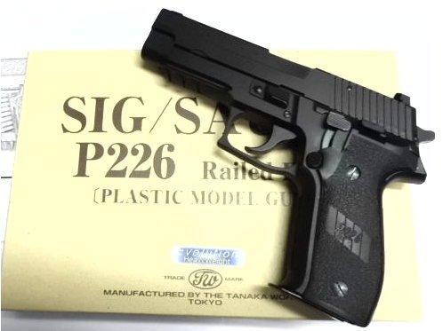 タナカ SIG P226 Evolution HW レイルドフレーム B00BUZRA98