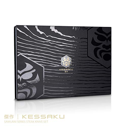 Kessaku Steak Knife 4 Piece Set - Samurai Series - Japanese Etched High Carbon Steel, 5-Inch by Kessaku (Image #9)