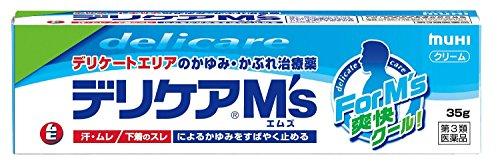 muhi-delicare-ms-35g-intimate-anti-itch-cream-for-men