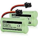 2-Pack iMah Ryme B4 Rechargeable Cordless Phone Battery for BT-1021 BT-1025 BT-1016 BT-1008 BBTG0798001 BBTG0734001 Uniden DECT2080-3 D1361 D1780 DCX170 DECT 6.0 Home Handset Telephone
