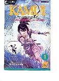 Kamui Legend of Genuine Ninja Story #1 Eclipse Internat