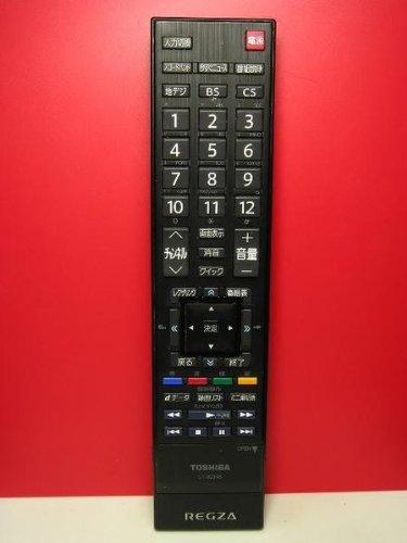 東芝 液晶テレビ用リモコン CT-90348 (75018373) product image