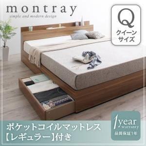 収納ベッド クイーン【Montray】【ポケットコイルマットレス:レギュラー付き】 ウォルナットブラウン 棚コンセント付収納ベッド【Montray】モントレー B01B54UH3E