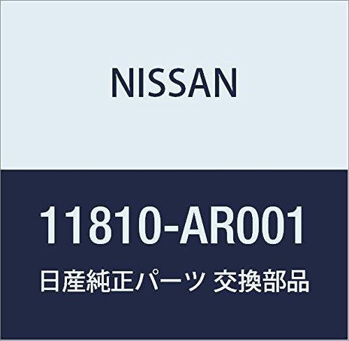 (Nissan 11810-AR001, PCV Valve)