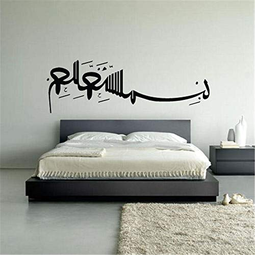 Vinyl Removable Wall Stickers Mural Decal Art Family Decals Wall Vinyl Sticker Wall Decal Arab Persian Islam Caligraphy Words Quotes (Best Persian Boy Names)