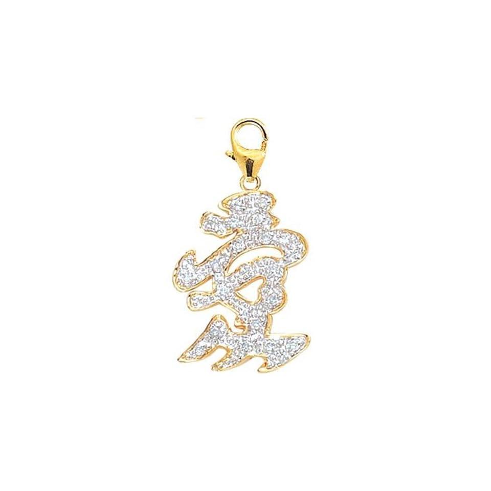 14K Yellow Gold Diamond Chinese Love Charm