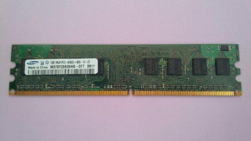 Samsung 1Gb M378t2863rzs-Cf7 Ddr2 800Mhz Pc2-6400u 240Pins Non-Ecc Dim ()