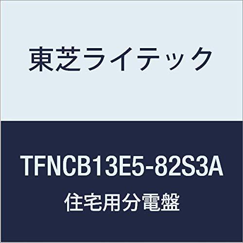 東芝ライテック 小形住宅用分電盤 Nシリーズ 太陽光発電システム(2次送り)対応 50A 8-2 扉付 機能付 TFNCB13E5-82S3A B01J9R2NG8