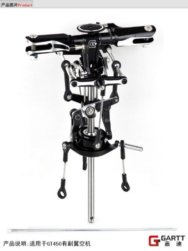 GarttGARTT GT450 PRO Metal Main Rotor Head Assembly 100% Fits Align Trex - Head Helicopter Rotor Rc