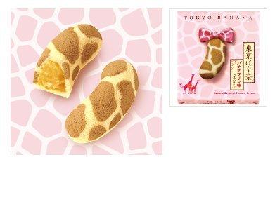 Tokyo Banana Value Pack - Small (8 bananas x 4 types) by Tokyo Banana (Image #4)