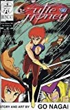 Cutie Honey '90 (Vol 2) Part 6
