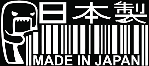 Made In Japan Domo Kun JDM Japanese Car Truck Window Bumper Vinyl Graphic Decal Sticker- (6 inch) / (15 cm) Wide GLOSS WHITE (Window Japan)