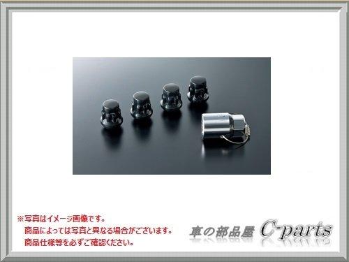 HONDA N-BOX ホンダ Nボックス【JF3 JF4】 アルミホイール用ホイールロックナット【ブラック】[08W42-SNW-000] B0765SN8KF