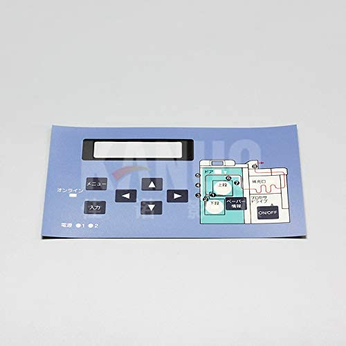 Keyboard Overlay for Fuji 550//570 Minilabs Printer Machine Spare Part