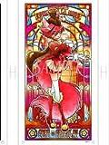 『キラキラ☆プリキュアアラモード』 キラキラ☆ルセットボード(キュアショコラ) プリティストア限定