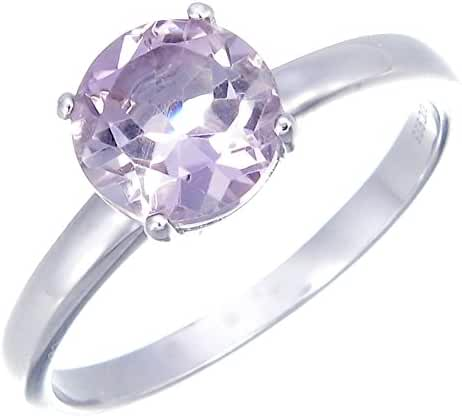 Sterling Silver Amethyst Ring (1.25 CT)