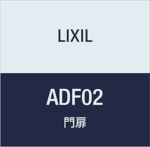 LIXIL(リクシル) TOEX ボレロ3型06-10アルトグリーン ADF02 B073R4RL4L