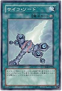 Yu-Gi-Oh! CRMS-JP054 - Psychic Sword - Normal Japan