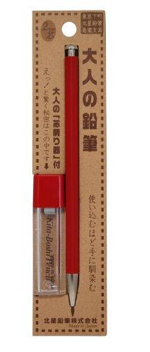 Kitaboshi Lead Holder 2mm, Red Body and Lead Sharpener Set (OTP-680MST)