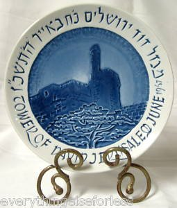 """1967 """"Tower of David"""" Porcelain Plate from Naaman of, used for sale  Delivered anywhere in USA"""