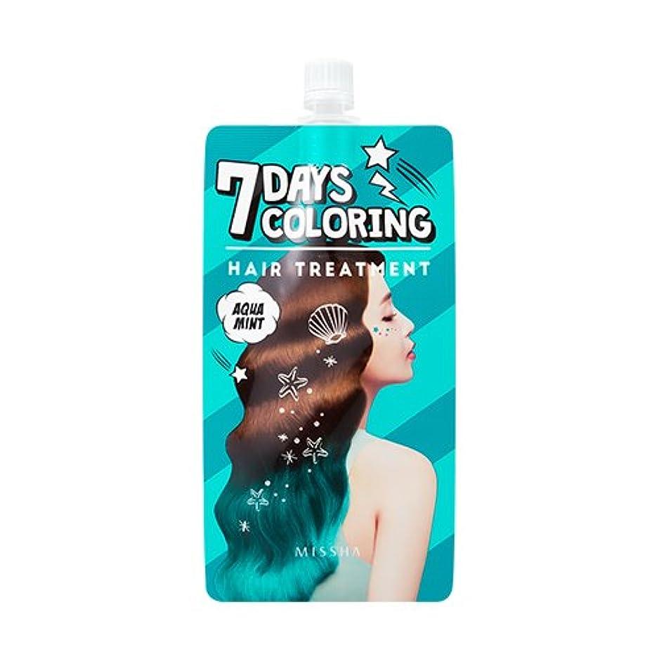 ヘルシー枠人柄MISSHA 7 Days Coloring Hair Treatment 25ml/ミシャ 7デイズ カラーリング ヘア トリートメント 25ml (#Aqua Mint) [並行輸入品]