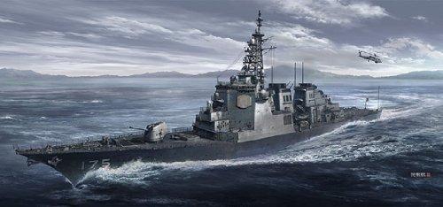 1/700 海上自衛隊 護衛艦 みょうこう (最新版)