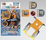 Japan Import Rockman EXE Beast link Navi starter 10, Gurandoman
