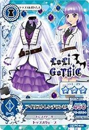 15 PC-010 : アイリストレンチワンピ/氷上すみれの商品画像
