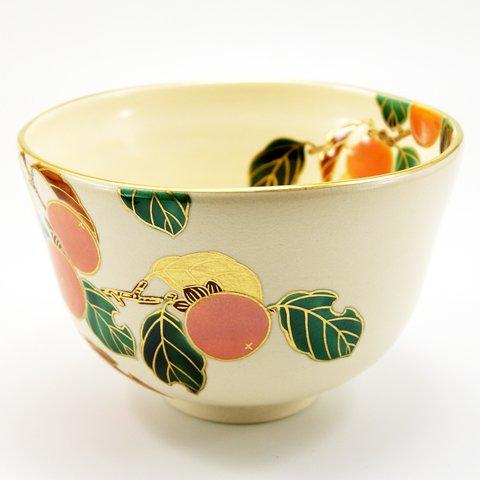 Matcha bowl overglaze enamels persimmon autumn by Minoru Park (Image #4)